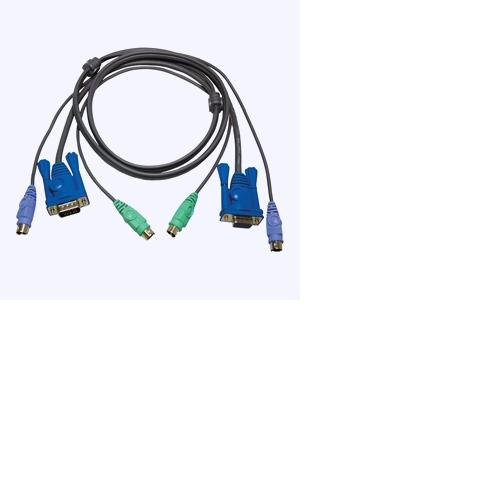 No Name KVM VGA PS2 Kabel 1,2m